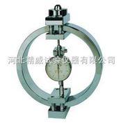 标准测力环 测力计 各吨位测力环 测力环 小吨位测力环0.4kn-5000kn