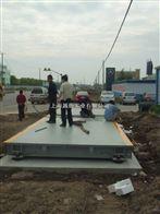 SCS济南3*12米60吨电子磅,静态电子汽车衡