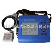 SMY-300B钢筋检测仪、钢筋扫描仪