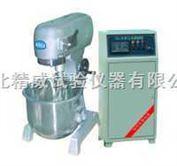 CAJ-30CA砂浆程控搅拌机精威仪器产品
