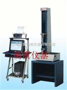 HY-0580衡水拉伸试验机