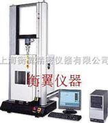 HY-3080沧洲破裂强度实验机