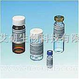 鸟苷-5'-二磷酸二钠盐