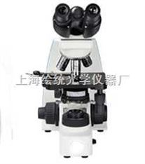 HTM-30系列   相衬显微镜