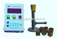 Furnace carbon and silicon analyzer