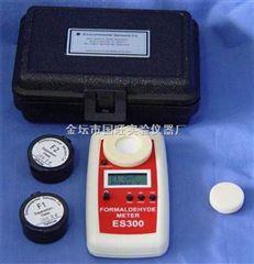 Z-800XP,Z-800测氨仪