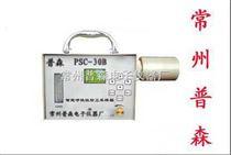 智能呼吸性粉尘采样器 常州普森仪器供应