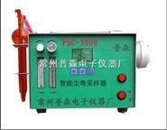 常州普森 智能尘毒采样器 专业性供应