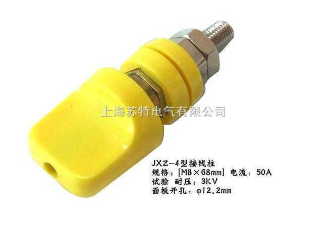 jxz穿孔型接线柱-上海徐吉电气有限公司