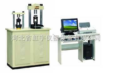 电脑全自动水泥抗折抗压试验机,压力机,水泥抗折机