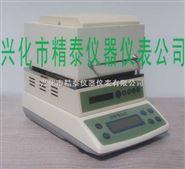 樹脂快速水分測定儀