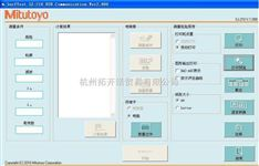 提供日本三丰粗糙度仪SJ-210机器和软件