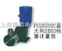 柱塞式计量泵PS2系列