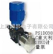 进口计量泵代理
