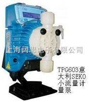 精密计量泵TPG系列