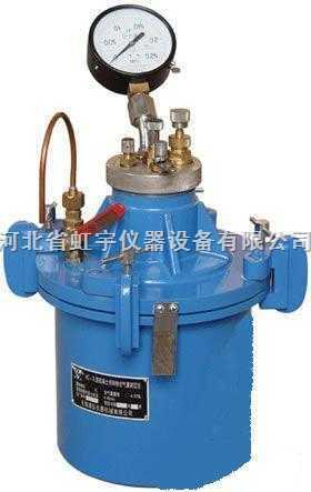 含气量测定仪,混凝土含气量测定仪 混凝土拌合物测定仪
