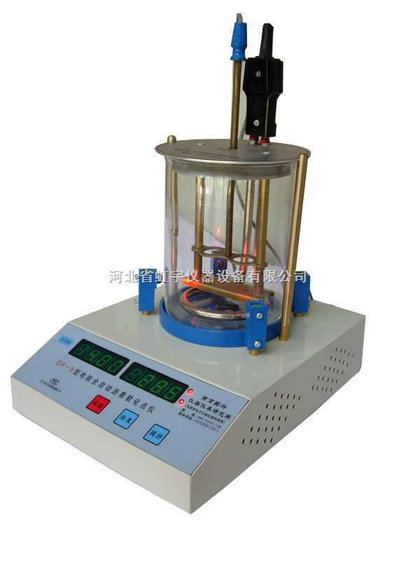 沥青软化点仪,软化点仪, 全自动沥青软化点测定仪
