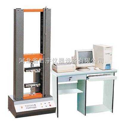 电子式拉力试验机,拉力试验机,万能电子拉力试验机
