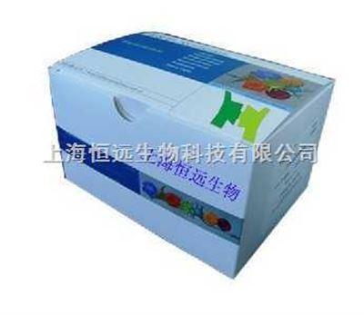 仓鼠甲状腺结合球蛋白ELISA试剂盒