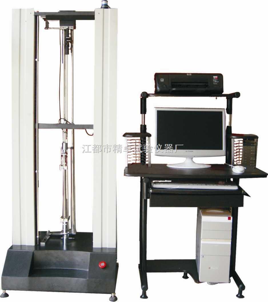 JZL-D橡胶拉力试验机
