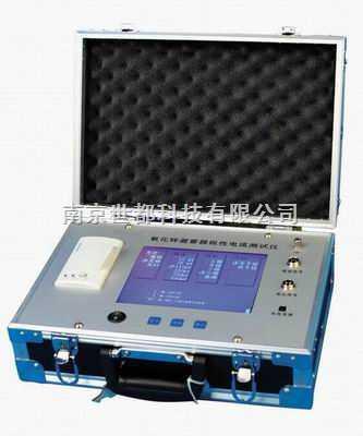 产品展厅 行业专用仪器 其它专用仪器 其它 ysl-iii型 氧化锌避雷器阻