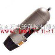 工业用显微镜(荧光) 荧光显微镜