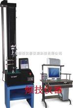 QJ210A上海萬能拉力試驗機