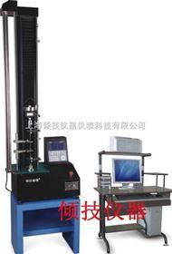 QJ210A上海万能拉力试验机