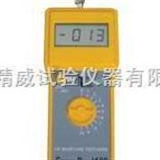 砂子含水量快速测定仪/数显砂子含水量/ 数显砂子含水量测定仪