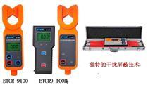 ETCR9100ETCR9100 ETCR9100鉗形漏電流表 ETCR9100系列高壓鉗形漏電流表