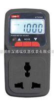 UT230A功率計UT230A 多功能功率計量插座UT230A