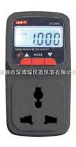 UT230C功率計量插座UT230C 多功能功率計量插座UT230C
