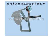 IPX5、IPX6莲蓬式喷水防水试验装置
