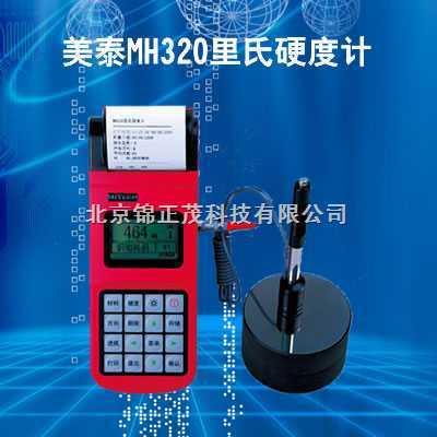 北京锦正茂科技有限公司