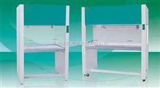 垂直单向流形净化工作台