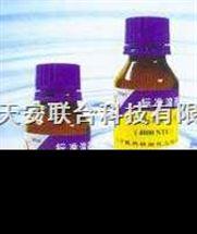 浊度标准溶液 福尔马肼标准溶液 浊度标准液