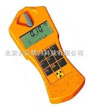 α、β、γ、Χ射线仪多功能射线仪 便携式多功能辐射仪