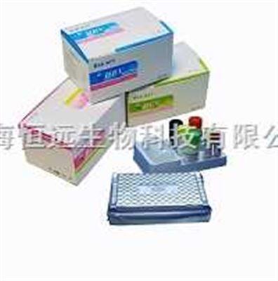 人血管紧张素Ⅱ ELISA试剂盒