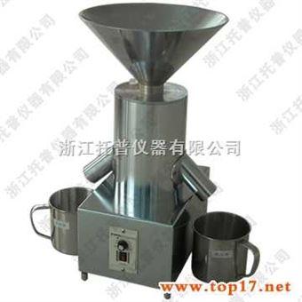 LXFY-2电动离心式分样器,精密样器,电动分样器