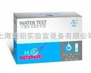 1*80硫化氢快速测定试剂盒、硫化氢试剂盒、快速测定试剂盒、试剂盒