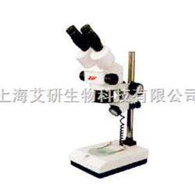 国产显微镜