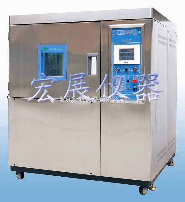 大型冷热冲击试验箱