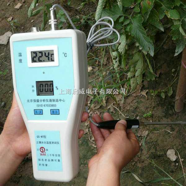土壤水分温度测试仪(或者土壤温湿度仪)