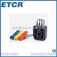 ETCR1000A非接触检相器