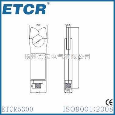高压钳形电流传感器