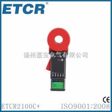 多功能型钳形接地电阻测试仪