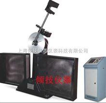 QJBCS300上海塑料沖擊試驗機