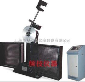 QJBCS300上海塑料冲击试验机