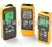 美国福禄克(Fluke)Fluke411D/Fluke416D/Fluke421D测距仪
