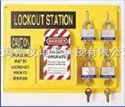 4人用锁具挂板28cm×36cm